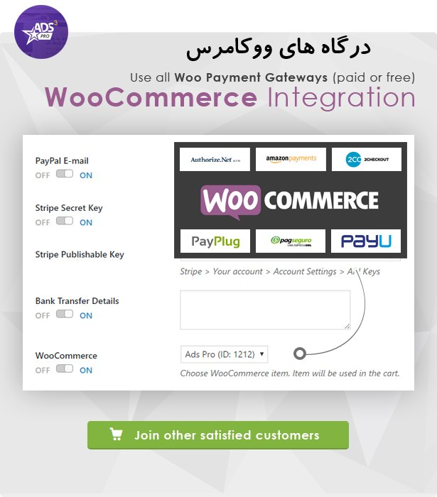افزونه مدیریت و فروش تبلیغات Ads pro 2