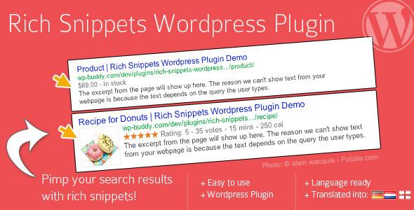 افزونه پیشرفته ارتقای سئوی سایت Rich Snippets 17