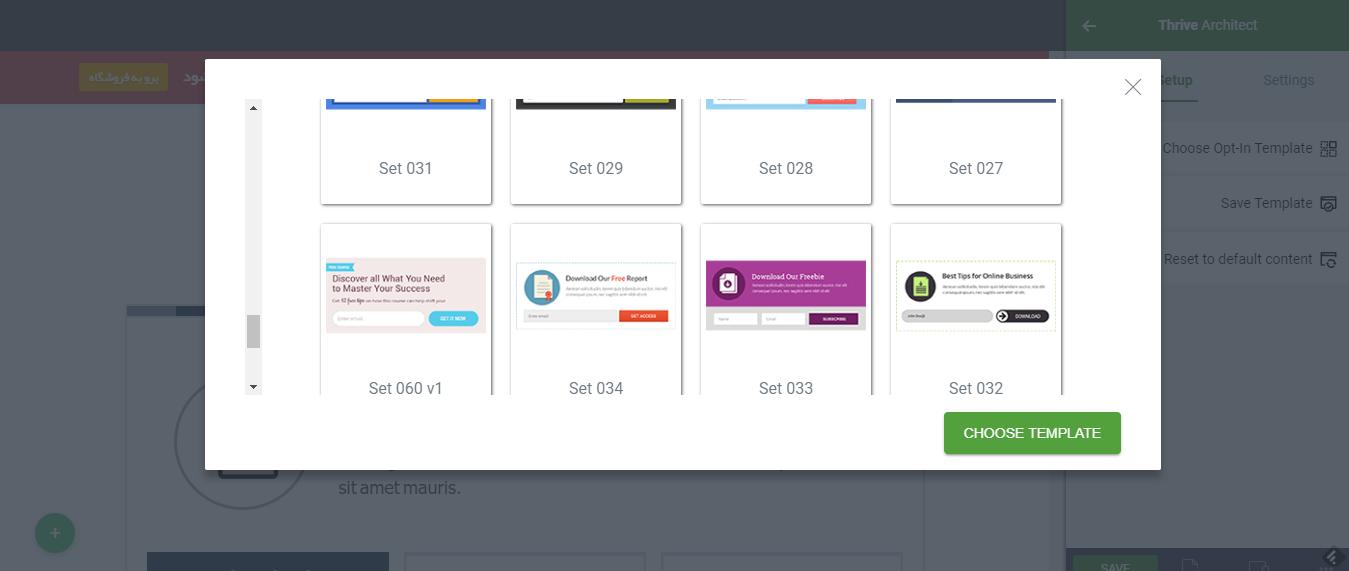 افزونه ایمیل مارکتینگ حرفهای و ساخت پاپ آپ   Thrive Leads wordpress plugin 4