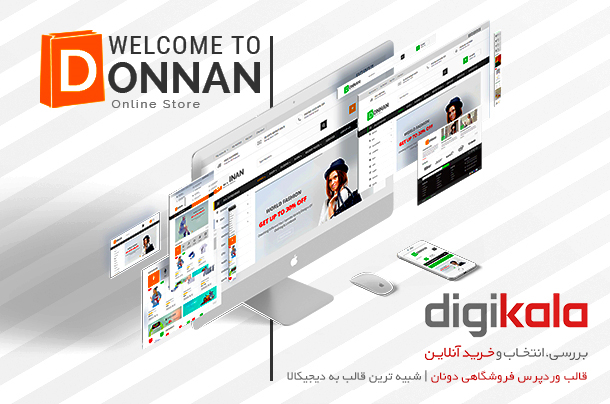 قالب فروشگاهی ووکامرس دونان | Donnan Woocommerce theme 7
