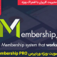 افزونه عضویت ویژه پیشرفته | Ultimate Membership Pro