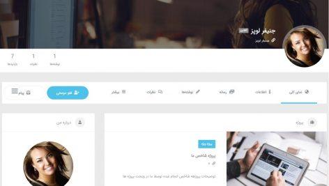 بسته شبکه اجتماعی فرشمی | Social Network for WordPress