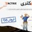 قالب چندمنظوره شرکتی فکتری | Factrie wordpress theme 15