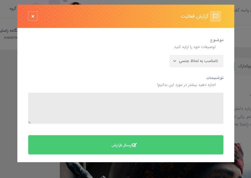 افزونه مدیریت بادی پرس برای یوزر   Youzer addon - Buddypress Moderation 1