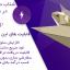افزونه بهینه ساز صفحات موبایلی | AMPforWP به همراه افزونه های جانبی 15