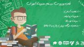 قالب سیستم آموزشی کورس بیلدر | course builder 23
