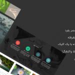 قالب مدرن و متریال دیزاین زفایر | Zephyr Theme