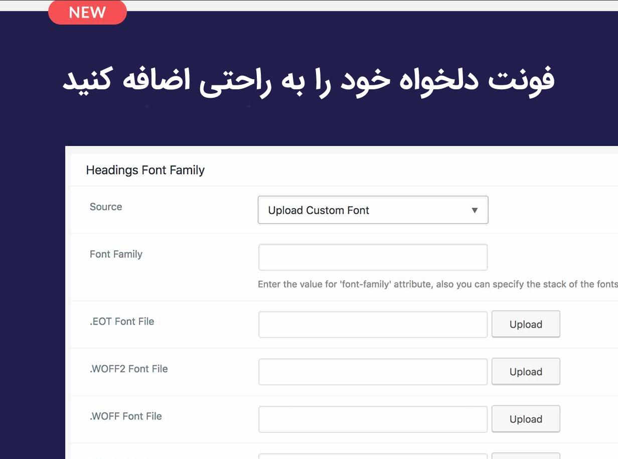 قالب خبری و مجلهای جنه | Jannah Theme 11