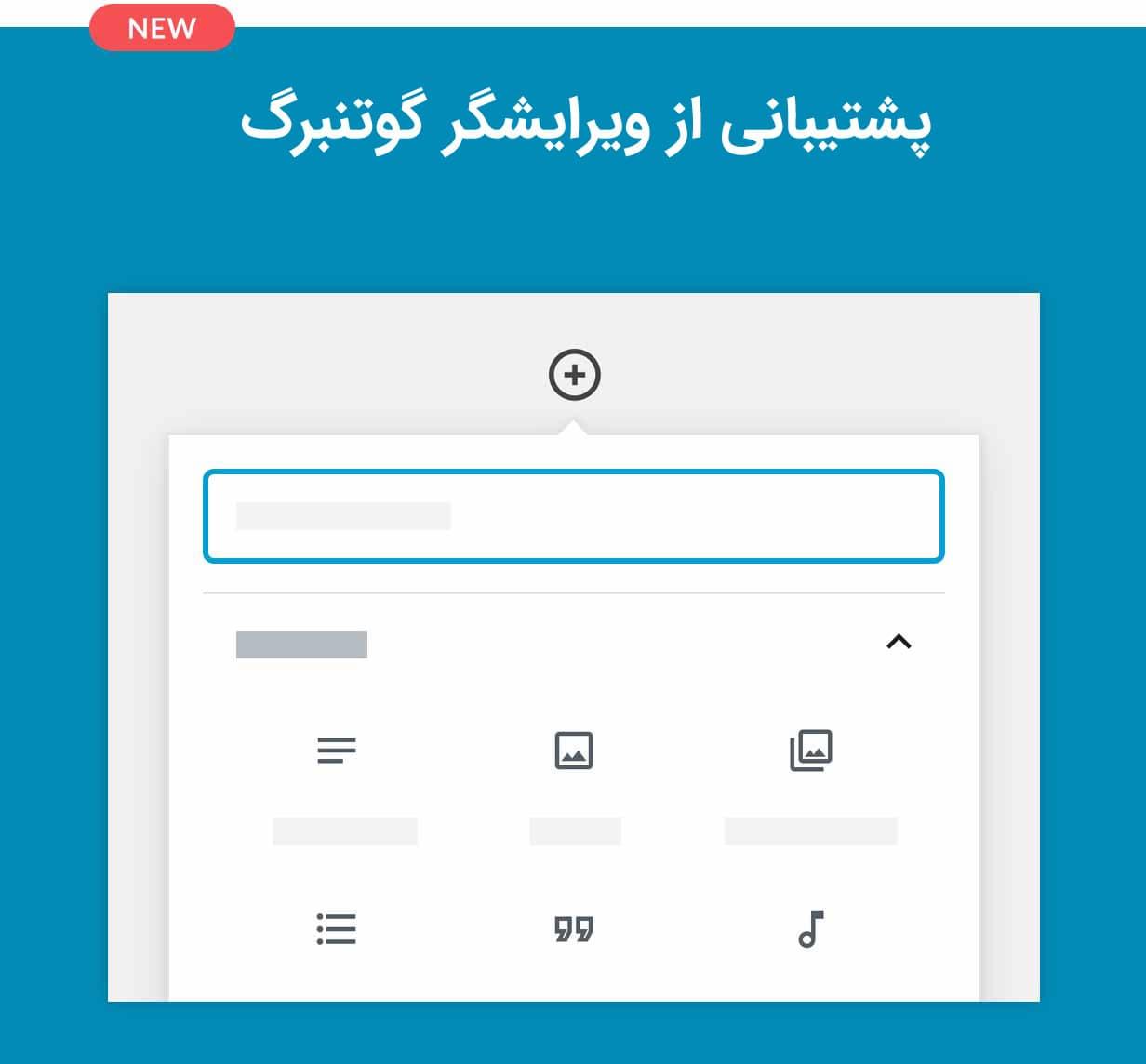 قالب خبری و مجلهای جنه | Jannah Theme 5