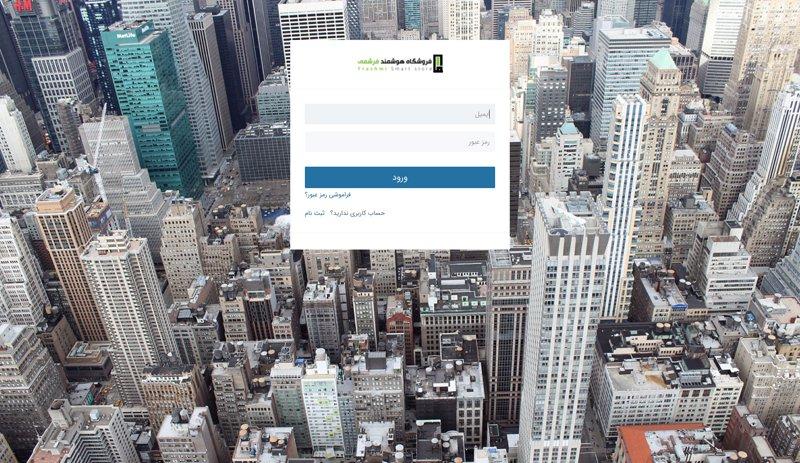 اسکریپت مدیریت پروژه آنلاین و دفتر کار مجازی 2