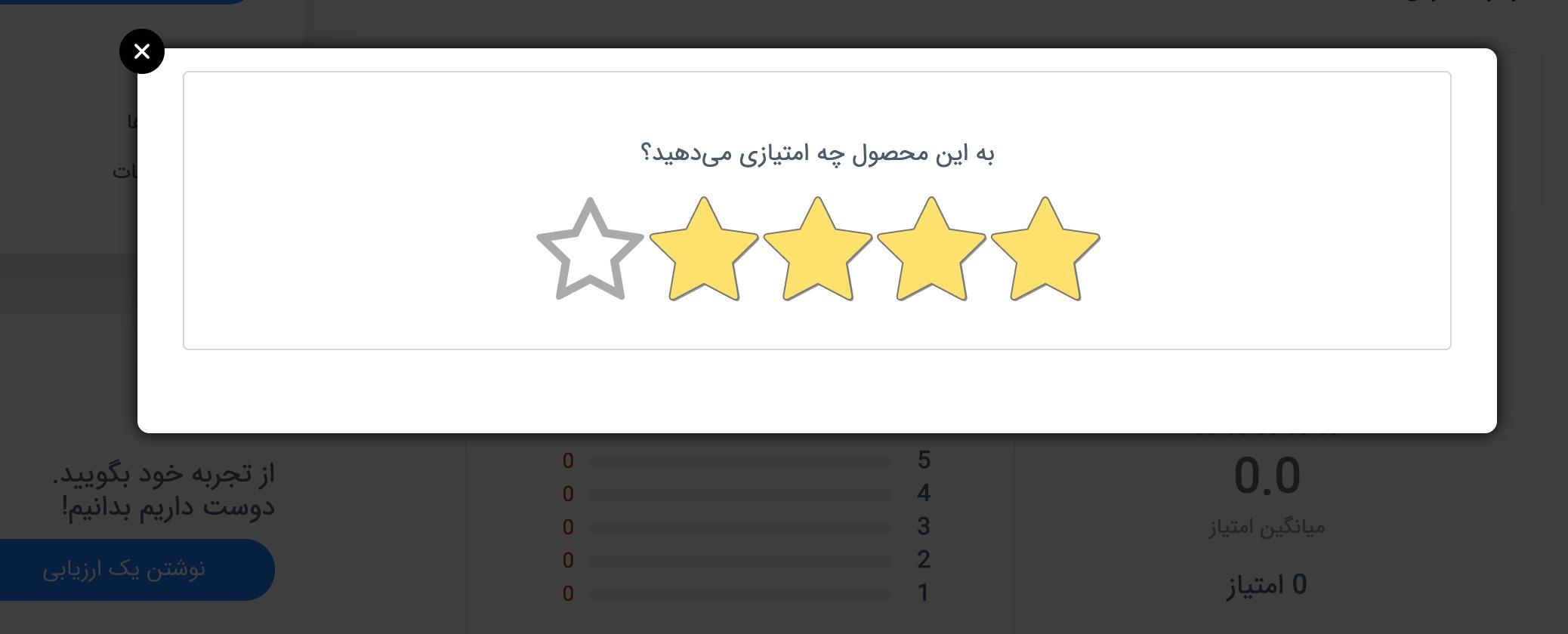 افزونه امتیاز، نقد و بررسی و ارزیابی لرن دش | Learndash rating, reviews and feedbacks 3