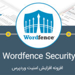 افزونه امنیتی پیشرفته Wordfence Pro